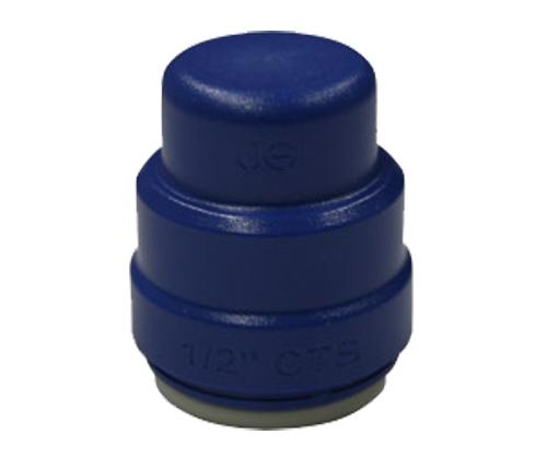 END CAP - BLUE