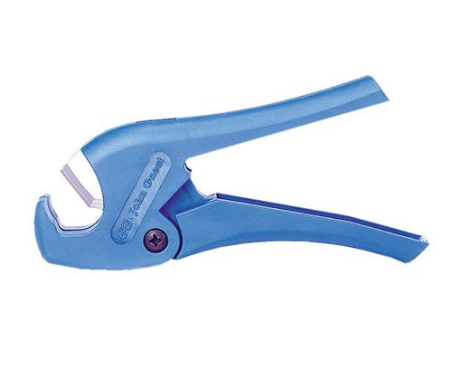 Plumbing Pipe Cutter
